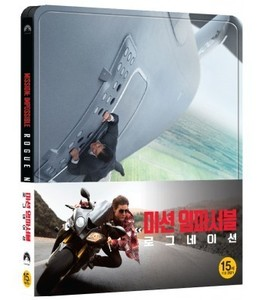 BLU-RAY / MISSION: IMPOSSIBLE - ROGUE NATION STEELBOOK LIMITED EDITION (SLIP COVER VER. LIMITED NUMBERED 1~300 COPIES)