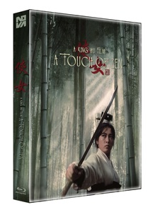 BLU-RAY / TOUCH OF ZEN LENTICULAR FULL SLIP UNCUT 4K REMASTERED 700 NUMBERED (16P BOOKLET + POST CARD 4EA)