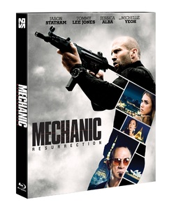 BLU-RAY / MECHANIC : RESURRECTION 500 NUMBERED LE (16P BOOKLET + POSTCARDS 5EA + CHARACTER CARD 4EA)