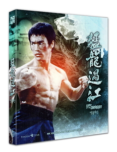 BLU-RAY / THE WAY OF THE DRAGON 4K REMASTERED FULL SLIP
