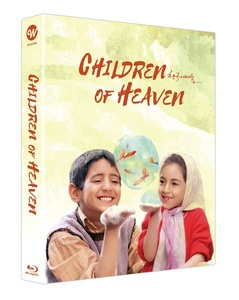 BLU-RAY / CHILDREN OF HEAVEN FULL SLIP A (500 NUMBERED)