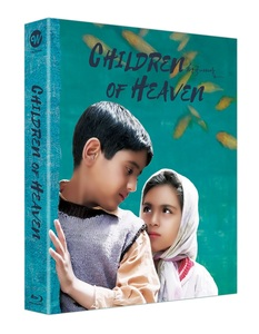 BLU-RAY / CHILDREN OF HEAVEN FULL SLIP B (500 NUMBERED)