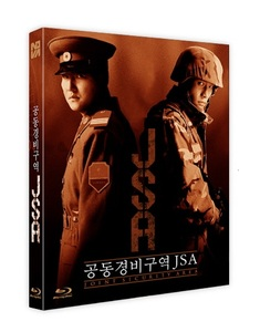 BLU-RAY / JOINT SECURITY AREA (PLAIN EDITION)