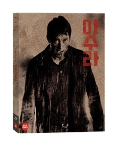 BLU-RAY / ASURA : THE CITY OF MADNESS DIGIPACK LE (2 DISC)