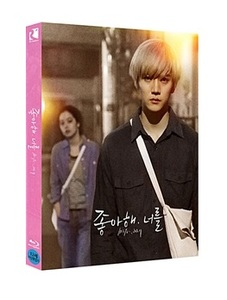 BLU-RAY / THEIR DISTANCE LENTICULAR FULL SLIP LE