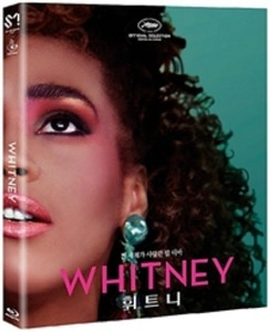 BLU-RAY / WHITNEY
