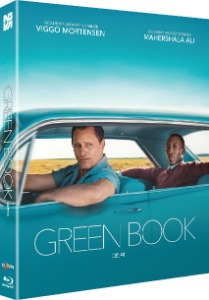 BLU-RAY / GREEN BOOK (PLAIN EDITION)