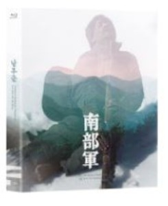 BLU RAY / North Korean Partisan In South Korea (1990) (1BD+CD (OST)) Fullslip Limited Edition