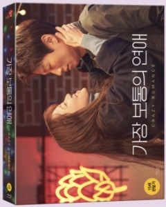 BLU-RAY / Crazy Romance BLURAY FULLSLIP LIMITED EDTION